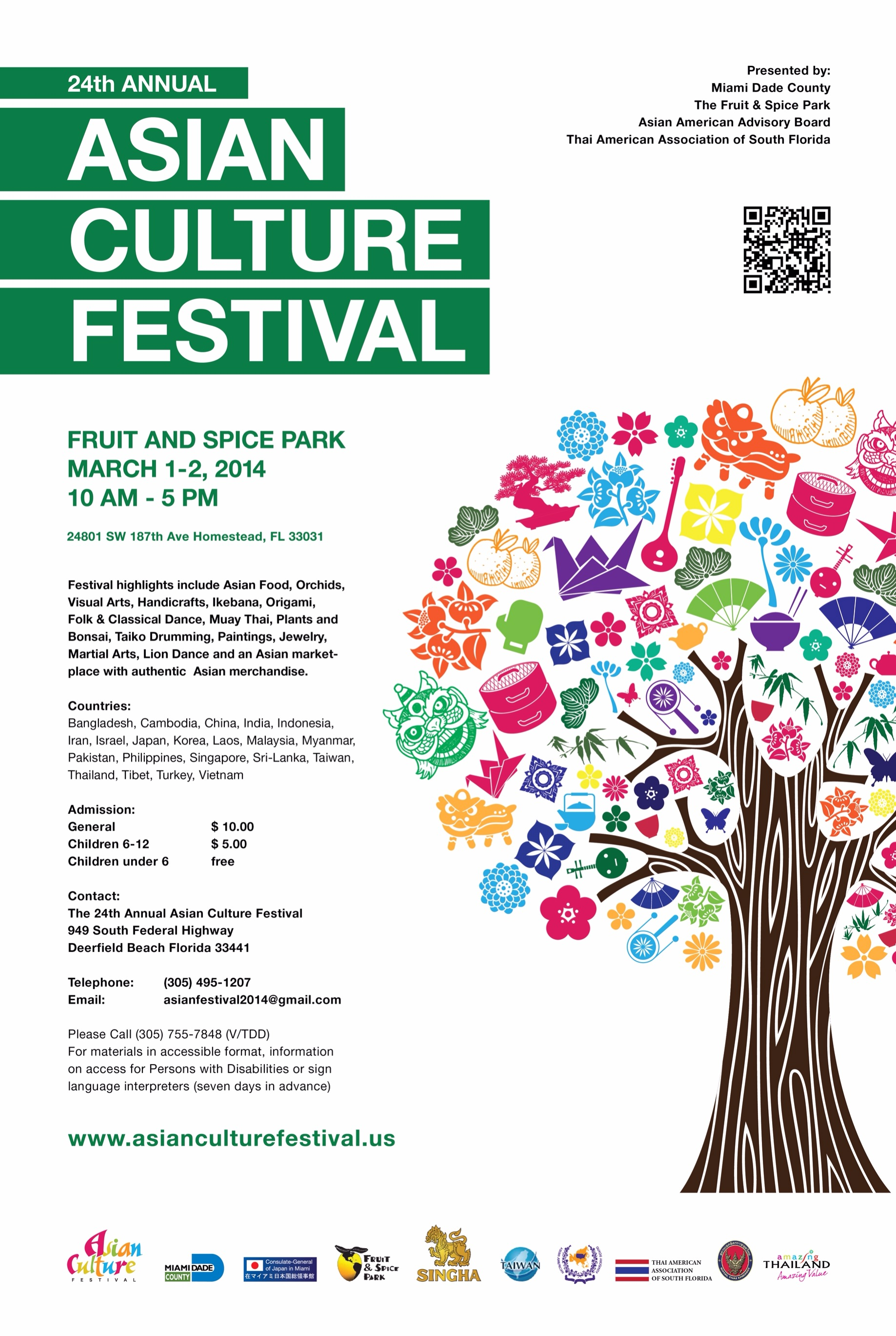 The Asian Culture Festival 2014