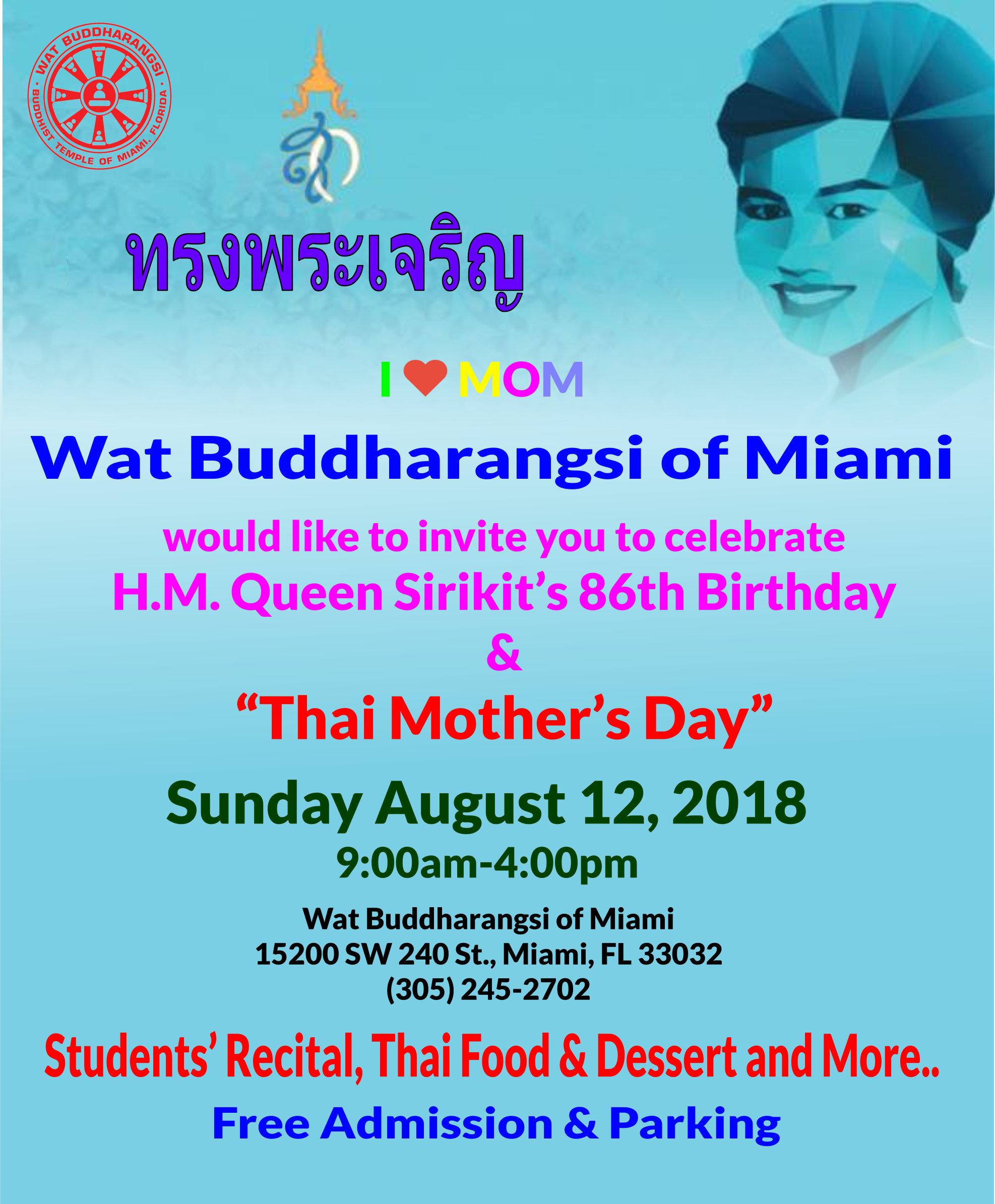 H.M. Queen SIrikit 86th Birthday